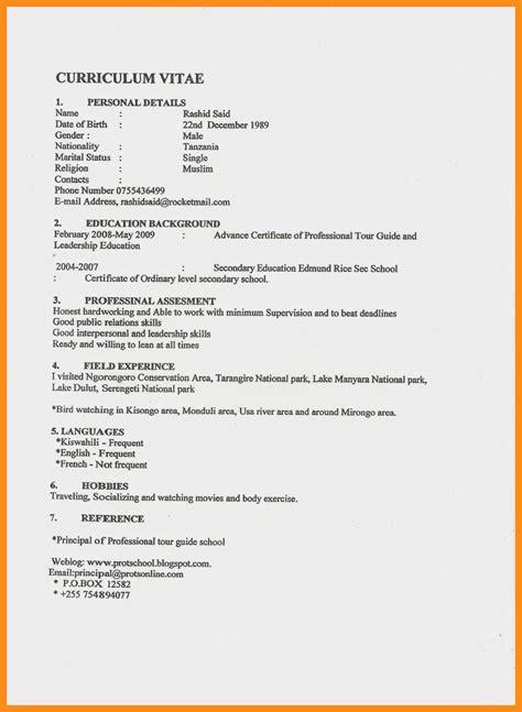 Skills Resume by 12 13 Computer Skills Resume Exles Lascazuelasphilly