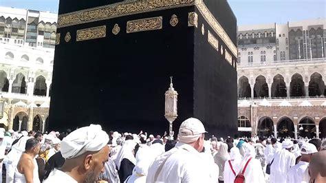 british muslims hajj diary tawaf  islam