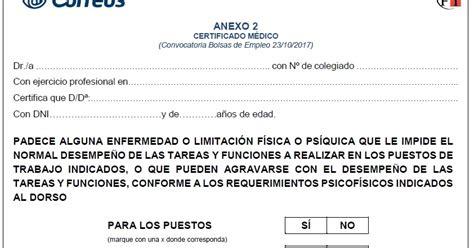 uso correos salamanca aclaracion certificado medico