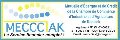 la chambre de commerce et d industrie de site officiel de cciak