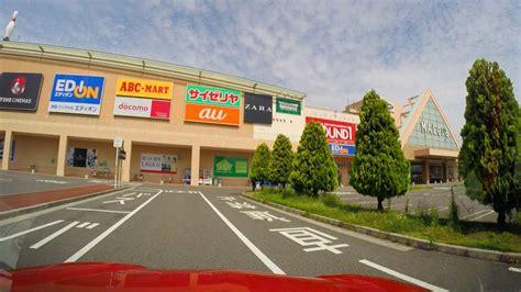 岐阜 駅 から 大垣 駅