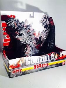 Shin Godzilla Bandai 12 inch Vinyl Figure Toy | Clawmark Toys
