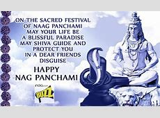 Nag Panchami 2017 Wishes Best Messages, Quotes, Happy Nag