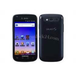 Debloquer Samsung Galaxy S Blaze 4G SGH T769