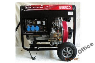 agregat prądotw 211 rczy diesel 7 5 kva ats 1 faza zdjęcie na imged