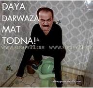 Punjabi Status   Facebook Status   Troll Punjabi English Troll   Facebook Comment Photos Comedy In Hindi