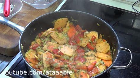 cuisine du soleil cuisine du soleil gratin de légumes épicés