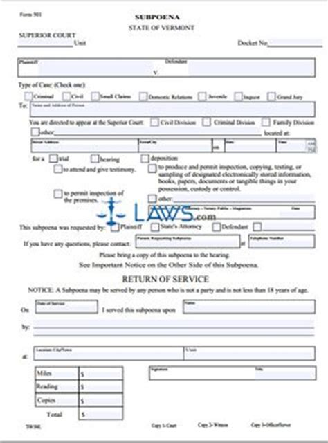 petition to seal form arkansas subpoena form vermont forms laws