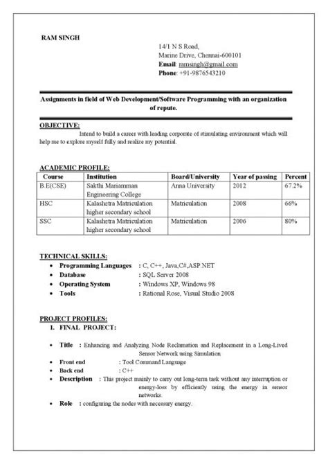 Format Of Simple Resume For Freshers by Best Resume Format Doc Resume Computer Science Engineering