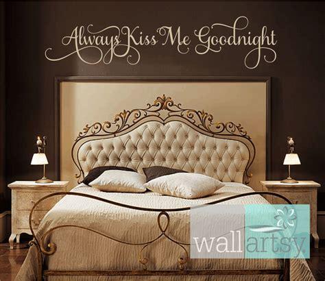 kiss  goodnight vinyl wall decal master bedroom wall
