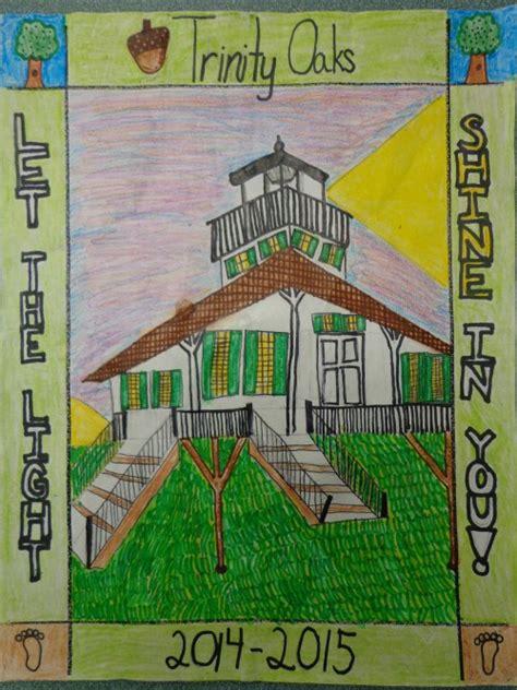 yearbook cover voting trinity oaks elementary school