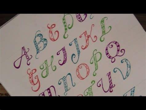 write  fancy letters  pattern  beginners