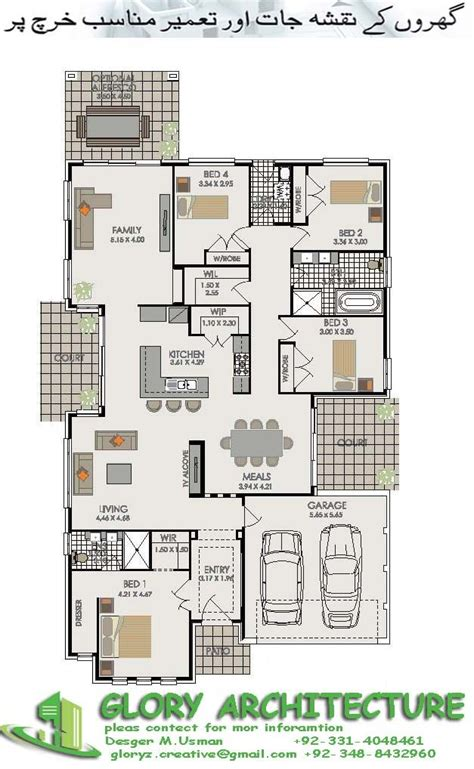 modern house plan pleas contact   information  whtsapp  imo