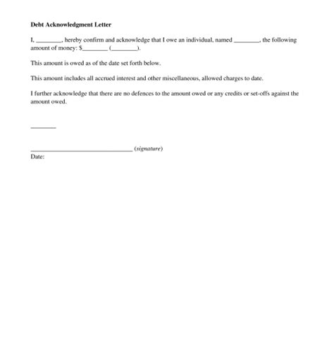 debt acknowledgment letter template word