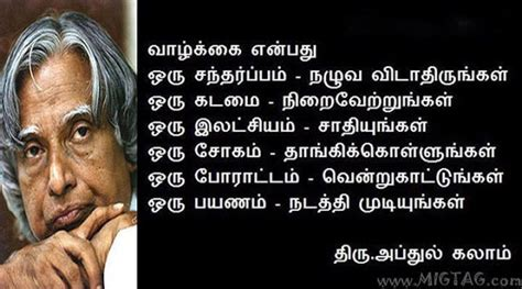 thoughts  quotes   day dr abdul kalam