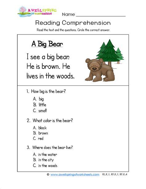 grade level worksheets kindergarten language arts
