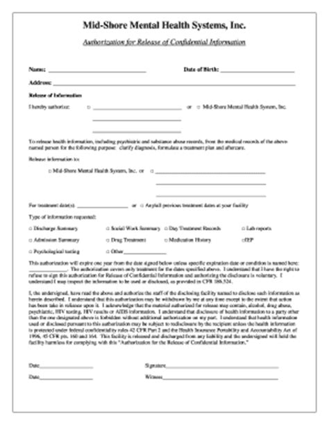 release of mental health records form 20 printable equipment inventory template free download