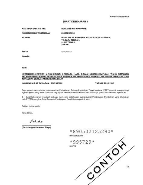 contoh surat pengesahan majikan  pekerja asing