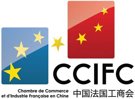 chambre commerce chine chambre de commerce et d 39 industrie française en chine