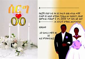 invitation cards With wedding invitation cards ethiopia