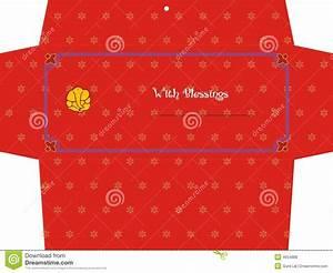 Cadeau De Mariage : le cadeau de mariage indien enveloppe illustration stock illustration du seigneur boucles ~ Teatrodelosmanantiales.com Idées de Décoration