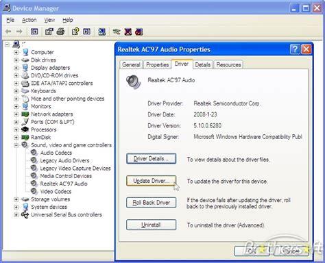 Download Free Realtek Ac97 Audio Driver, Realtek Ac97