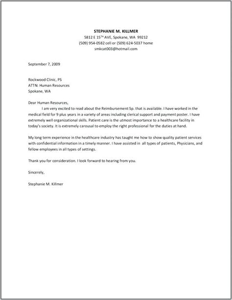 cover leters for nurses with no experience cna cover letter sles choice image letter format
