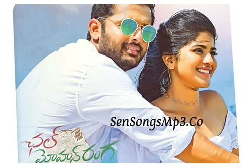 best telugu hd video songs free download