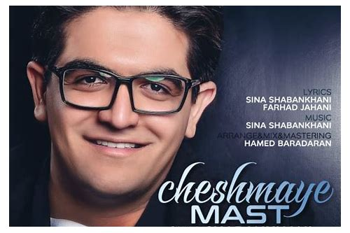 sina shabankhani cheshmaye to download