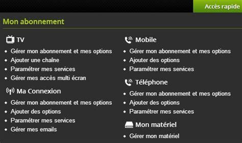 Modification Mot De Passe Gmail by Modification Du Mot De Passe De Messagerie