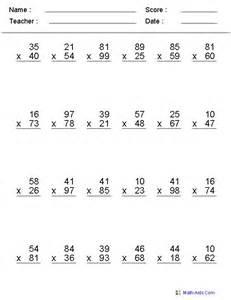 Printable Multiplication Worksheets Grade