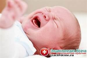 Повышенное внутричерепное давление лечение отзывы