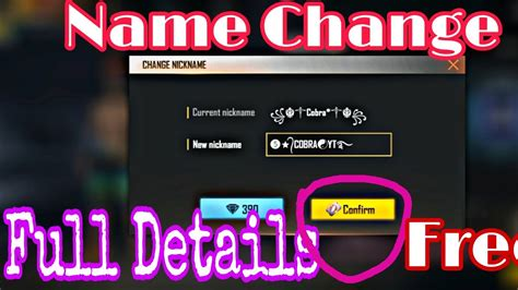 Toggle on the add symbols option and your ign will own the coolest look possible. Free Fire Name Change Simple Process - YouTube