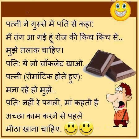 hindi jokes quotes quotesgram