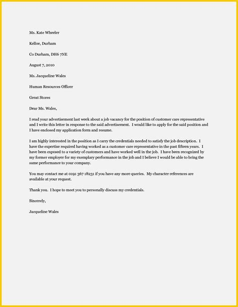 cover letter for any position resume template cover