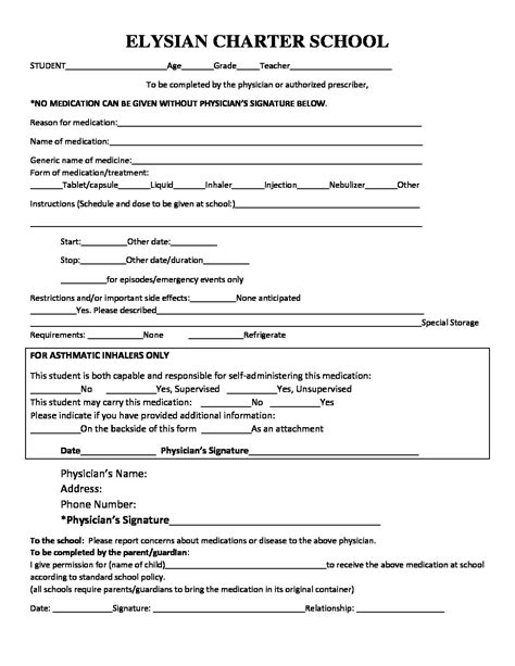 Medication Administration Letter & Form – Elysian Charter