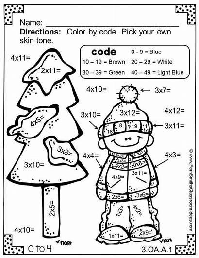 Multiplication Division Winter Math Fun Activities Grade