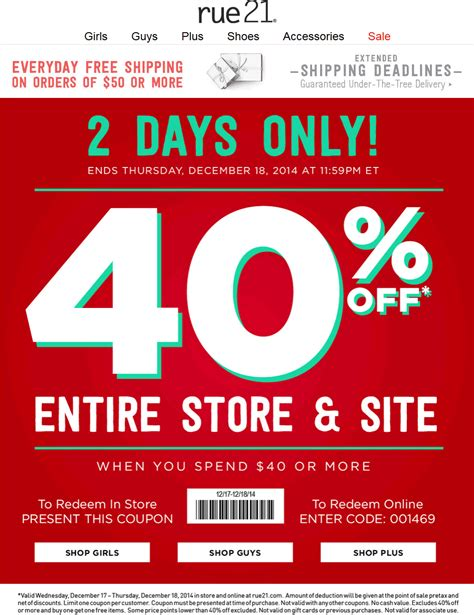 overstock com coupon
