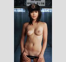 Alyssa Diaz Nude Photos Hot Leaked Naked Pics Of Alyssa Diaz