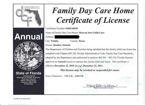 adjuster adjuster ethics florida 848 | DayCare License