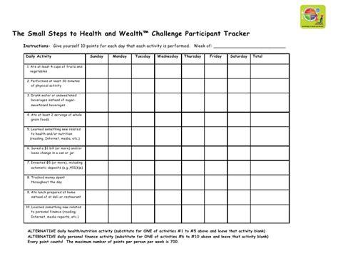 sshw challenge tracking form  logo