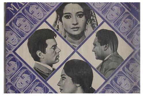 star music hindi mp3 songs free download