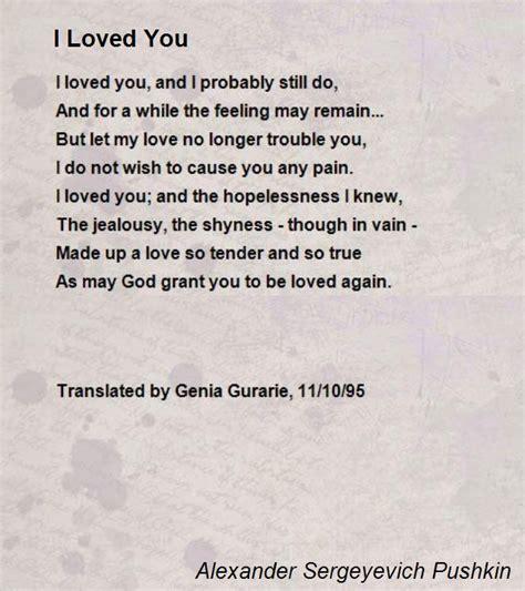 loved  poem  alexander sergeyevich pushkin poem