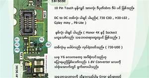 Y6 Touch  U1021 U1031 U107e U1000 U102c U1004 U1039 U1038