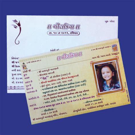 item list page shreedhar cards