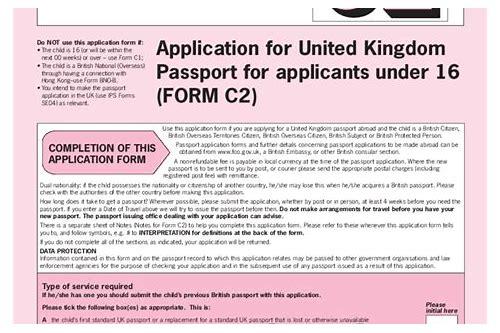 Uk passport form pdf download.
