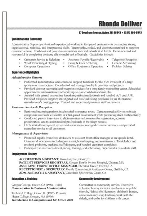 functional resume on linkedin 28 images functional