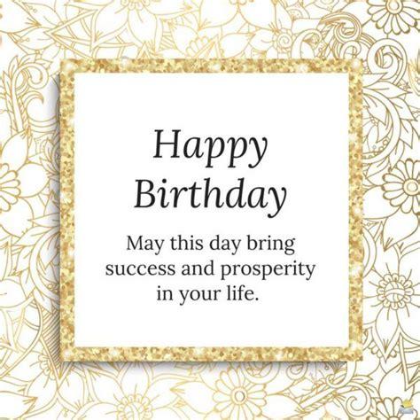 professional birthday wishes  employers  employees