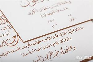 Arabic wedding invitations gourmet invitations for Wedding invitation arabic text