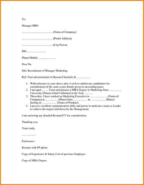14740 application letter format application letter format in word c45ualwork999 org
